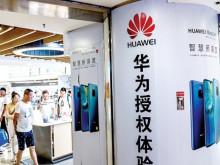 Huawei và cuộc chiến công nghệ Mỹ - Trung!