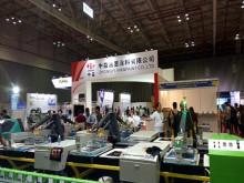 Nhiều công nghệ mới nhất trong ngành in được giới thiệu tại  triển lãm ASGA Vietnam 2019