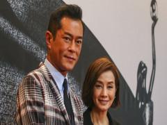 Những thăng trầm của nền giải trí Hong Kong