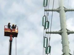 Các nước láng giềng có tính giá điện bậc thang giống Việt Nam?