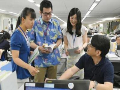 Từ Cool Biz đến Warm Biz: Nhiều giải pháp tiết kiệm điện ở Nhật