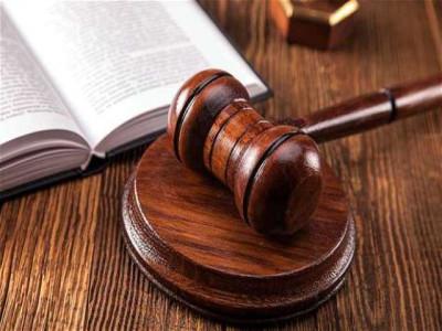 Vụ tranh chấp hợp đồng tín dụng: Kháng nghị Quyết định đình chỉ xét xử phúc thẩm của TAND TP HCM