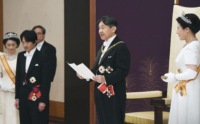 Toàn cảnh lễ đăng quang của tân Nhật hoàng Naruhito