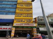"""Quảng cáo dịch vụ """"chui"""", TMV Ngọc Hường bị cơ quan chức năng xử phạt"""