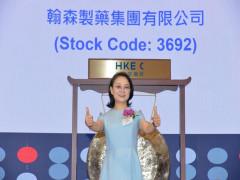 Cựu giáo viên hóa thành tỷ phú tự thân giàu nhất châu Á