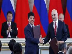 Huawei ký hợp đồng phát triển mạng 5G ở Nga