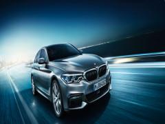 Xét xử  đường dây buôn lậu siêu xe BMW khủng