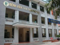 Bệnh viện Tâm thần Phú Thọ: Không ngừng nỗ lực để trưởng thành