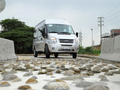 Đường thử xe mới của Ford Việt Nam chính thức đi vào hoạt động