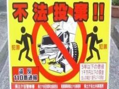 Nhật Bản có rất ít thùng rác công cộng, nhưng đường phố vẫn sạch bong vì lý do này