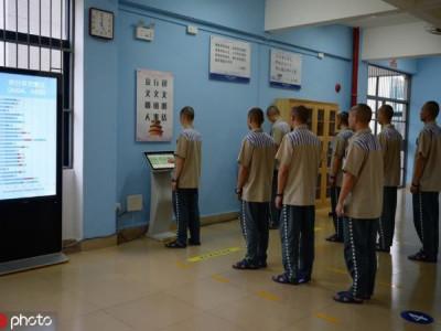 Đi tù vẫn có thể mua sắm online tại Trung Quốc