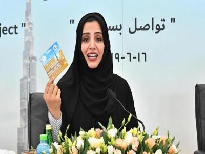 Khách đến Dubai được phát thẻ SIM miễn phí