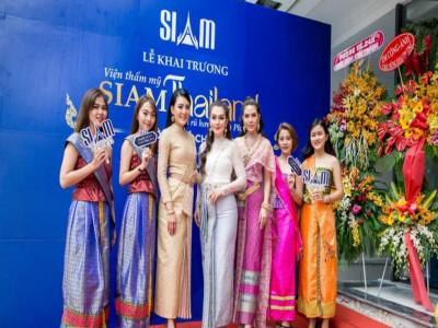 Hệ thống Viện thẩm mỹ Siam Thái Lan: Đưa em về thanh xuân...