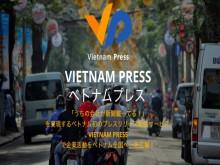 Daisei VEHO Works (Nhật Bản) mở rộng thị trường tới 6 nước Đông Nam Á