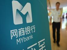 Cỗ máy cho vay online, giải ngân trong 3 phút của Jack Ma