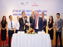 """Prudential """"bắt tay"""" với PVcombank hợp tác độc quyền dài hạn"""