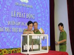 Thanh Hóa: Công an tỉnh không tổ chức kỷ niệm Ngày truyền thống lực lượng CAND