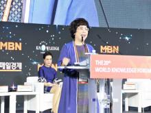 """Nữ doanh nhân Việt truyền cảm hứng tại diễn đàn tri thức thế giới với """"sức mạnh của người mẹ"""""""