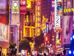 Lo ngại tăng trưởng giảm tốc, Bắc Kinh kêu gọi phát triển kinh tế ban đêm, hối thúc các doanh nghiệp