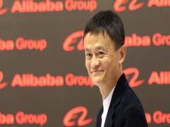 Hôm nay, Jack Ma rời bỏ đế chế Alibaba 460 tỷ USD
