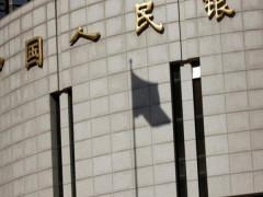 Trung Quốc bơm tiền