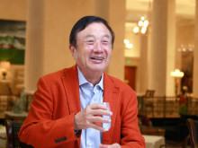 Những thành viên kín tiếng trong gia đình Huawei