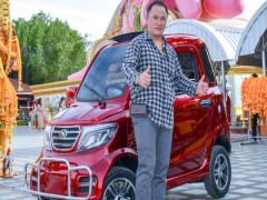 Cộng đồng mạng 'phát sốt' với chiếc ô tô điện 'xịn xò' chở được 2-3 người