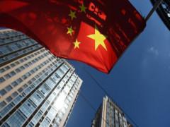 Tại sao Trung Quốc không chạy đua hạ lãi suất đồng nội tệ?