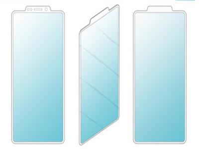 Samsung sẽ có smartphone 'mọc sừng'