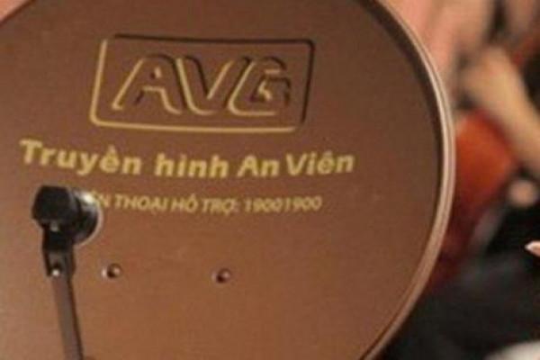 """Vụ MobiFone mua AVG: """"Chất xúc tác"""" giúp bán AVG cao hơn giá trị thực tế nhiều lần"""