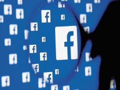 Công nghệ tuần qua: Bộ Công an cảnh báo thủ đoạn lừa tiền trên Facebook