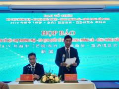 Khai mạc Hội chợ Thương mại, Du lịch quốc tế Việt – Trung  (Móng Cái – Đông Hưng) năm 2019