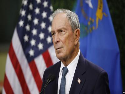 Tỷ phú Bloomberg tranh cử tổng thống Mỹ