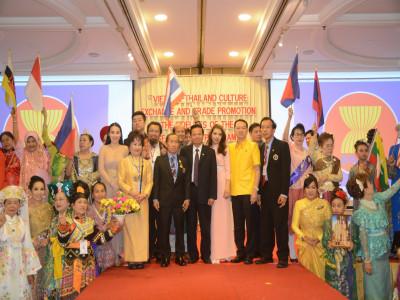 CEO Monalisa spa Việt Nam – Hoàng Thương: Vinh dự tham dự Hội nghị cấp cao Asean lần thứ 35