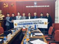 VINASME tiếp đón và làm việc với lãnh đạo tỉnh Daegu ( Hàn Quốc)