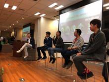 Diễn đàn Startup Việt Nam tại Nhật Bản: Nhà khởi nghiệp đang tìm kiếm điều gì?