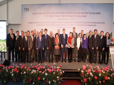 Dự án của TH tại Nga thể hiện ý chí của doanh nhân Việt Nam