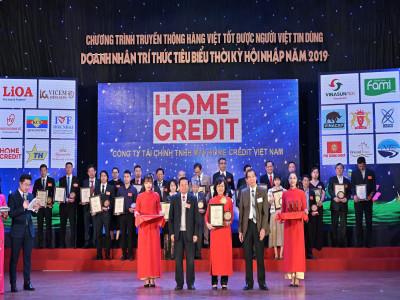 Home Credit được vinh danh trong top 10 sản phẩm chất lượng cao 2019