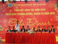 Hiệp hội Doanh nghiệp tỉnh Thanh Hóa: Tổng kết công tác năm 2019, triển khai nhiệm vụ năm 2020