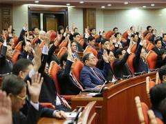 Ủy viên Bộ Chính trị, ủy viên TƯ cần có những tiêu chuẩn gì?