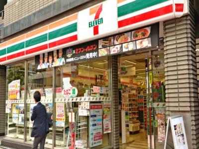 Chiến lược kinh doanh khác lạ của 7-Eleven