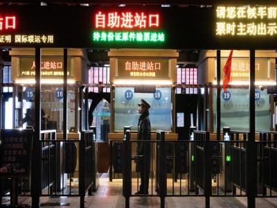 Tranh cãi về nới 'vòng kim cô' cho kinh tế Trung Quốc