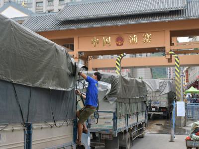 Bàn giải pháp hỗ trợ xuất nhập khẩu ứng phó dịch nCoV