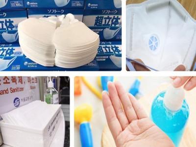 Ngăn ngừa virus corona: Đeo khẩu trang hay rửa tay thường xuyên quan trọng hơn?
