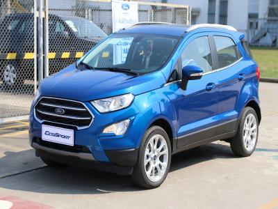 Ford Việt Nam tạm ngừng sản xuất vì dịch Covid-19