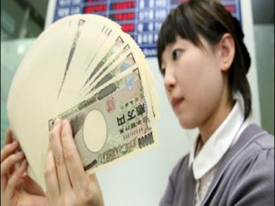 Nhật thông qua gói kích thích kinh tế cao kỷ lục tới 108.000 tỷ yên