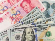 Trung Quốc hạ tỷ giá nhân dân tệ  thấp nhất kể từ năm 2008