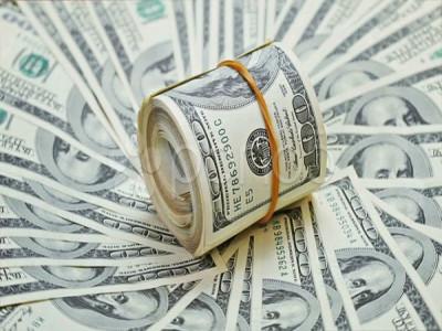 Giá USD bất ngờ sụt giảm