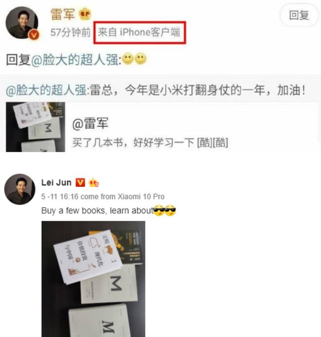 CEO Xiaomi dùng iPhone