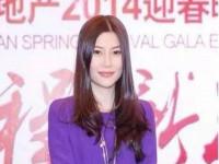 Nữ tỷ phú độc thân bí ẩn của Trung Quốc